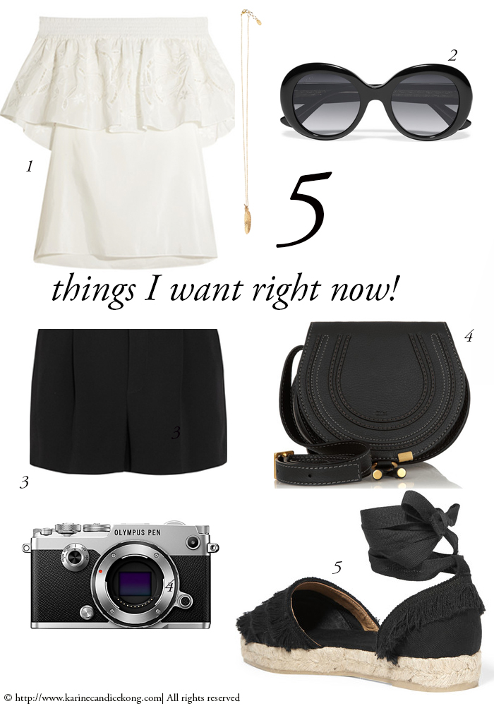 5 Things I Want Right Now for the Summer